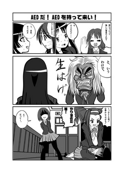 けいおんるか02のコピー.jpg